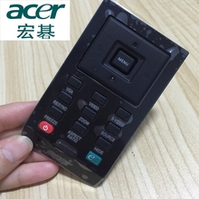NEW for Acer projector remote control for EV-S11T H5360 X112 X1161 X1163 X1263 P1163 X120 X1230PS X1320H  S1210 X1240 X1140A