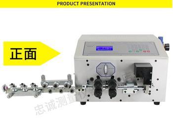 Máquina dobladora de pelado automático por ordenador de 0,1-6 mm2, juego completo de dobladora de línea de cable de gabinete eléctrico BV