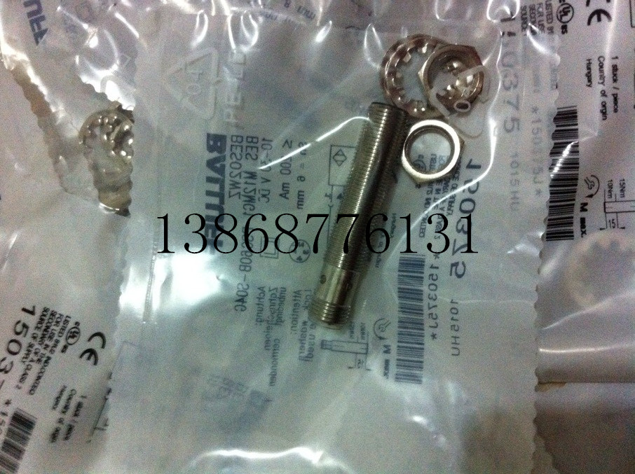 New original   516-377-G-S49-C Warranty For Two Year new original 516 325 g s4 c warranty for two year