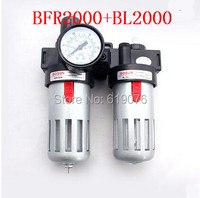 BFC2000 Free Shipping 1 4 Air Filter Regulator Combination Lubricator FRL Two Union Treatment BFR2000 BL2000