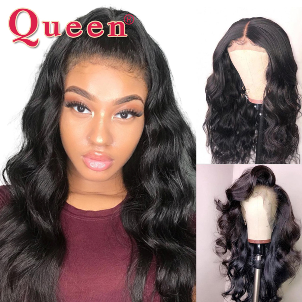 360 Lace Frontal Wig For Black Women Body Wave Lace Front Human Hair Wigs Brazilian Swiss