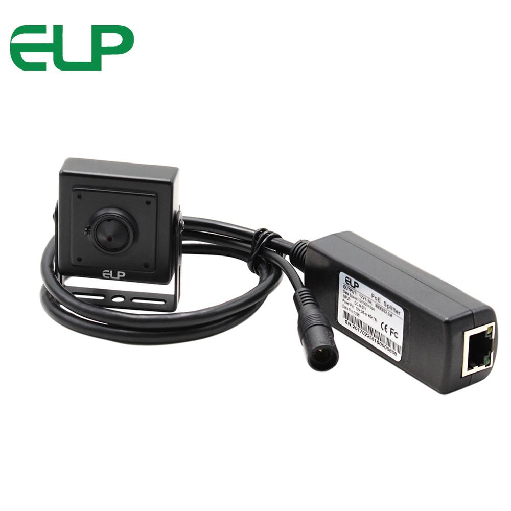 New Product Plug And Play 2MP 1080p Onvif P2p Cctv