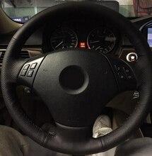 Для BMW E90 E91 E92 320i 325i 330i 328i автомобиль-Стайлинг кожа рук-прошитой рулевого колеса автомобиля Чехлы для мангала автомобильные аксессуары