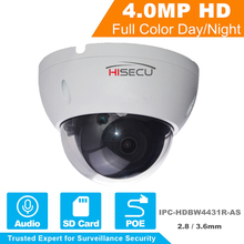 In Stock HiSecu CCTV Camera IPC-HDBW4431R-AS 4MP PoE IP Camera Replace IPC-HDBW4421R Support IK10 IP67 with POE SD Card slot