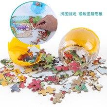 Candice guo пластиковая игрушка бумажный пазл яйцо динозавра коробка мультфильм рисунок головоломки Детский наряд для дня Рождения, Детские кубики, подарки для детей, Рождественский подарок 100 шт./компл