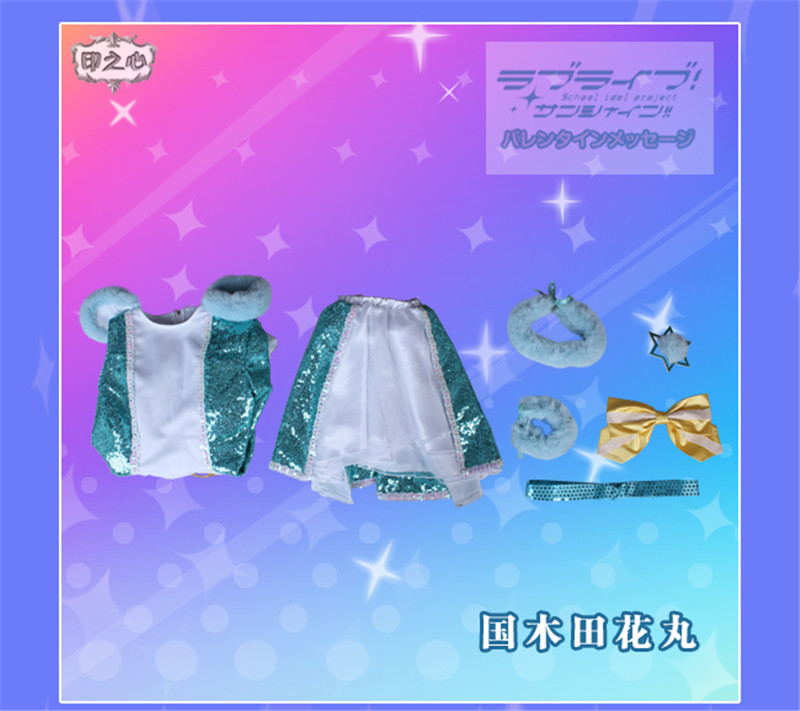 Lovelive Sunshine Aqours New Kunikida Hanamaru Dress Christmas Eve Sacred Snow Collaboration Awaken the power All Member in Game Costumes from Novelty Special Use