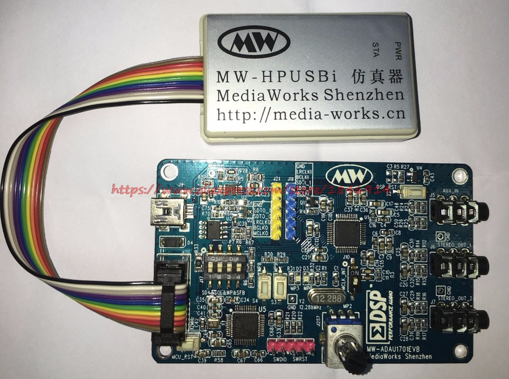 ADAU1701 Development Kit, USBi Plus 1701 Development Board (New)