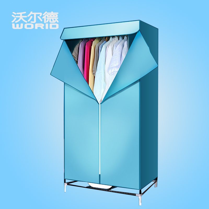 ITAS2269 Factory direct digital cloth dryer intelligent household remote control clothes dryer wholesale clothe dryer