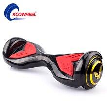 2016 New Mini 2 Wheels Self-Balancing Electric Scooter Cute Smart Drift Board Hoverboard Skateboard steering wheel for children
