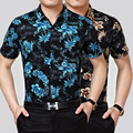 Высокое качество новый дизайн мода цветочный печати мужская с коротким рукавом хлопок рубашка летом