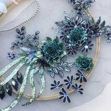 1Piece Paillette Lace Appliqued Embroidered Lace Applique Stereo Flower Trim DIY Lace Accessories For Wedding Dress