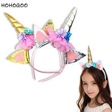 HOHOGOO 1PC Unicorn Party Favors Headband 4Colors Happy Birthday Baby Shower Kids Supplies
