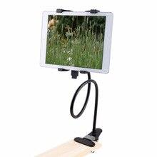 Flexible Universal Portable 360 Pinza Giratoria Cama Escritorio Soporte Perezoso Tablet Soporte de Montaje para iPad Aire