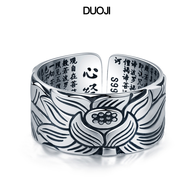DUOJI 100% S925 Silver Plated Copper Lotus Flower Open Ring For Men Male Fashion Free Size Buddhistic Heart Sutra Rings Gifts