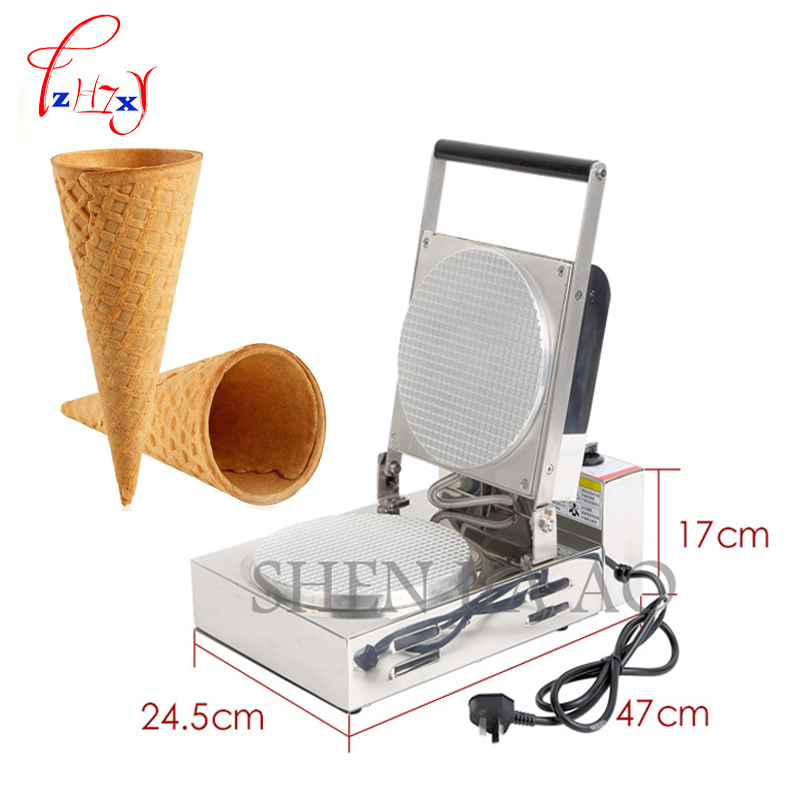 Waffle Maker single head stainless steel Ice cream Cone Baker machine Electric waffle cone egg roll making machine