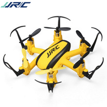 JJRC H20H Mini six axis aerocraft fixed high function pattern rotating without head model unmanned aerial vehicle Children's toy