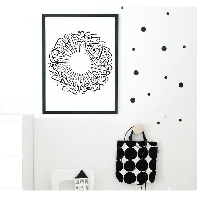 Islamic Words Om Sign Canvas Art Print Poster Circle Mandala Symbol Wall Picture Living Room Office Painting Poster Home Decor