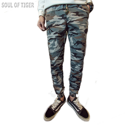Famous brand clothing new 2017 men s militar camouflage pants fashion loose man joggers cotton compression.jpg 250x250