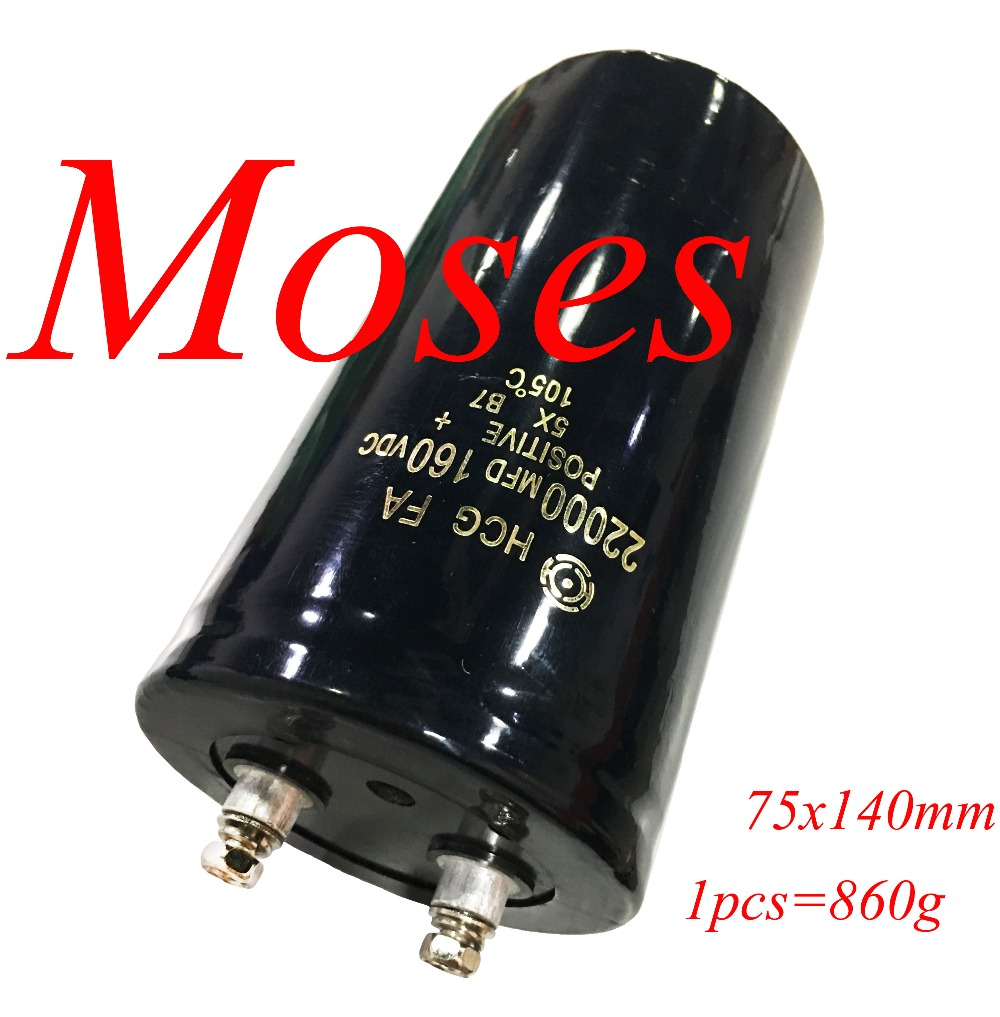 160v 22000uf High quality Electrolytic Capacitor Radial Capacitance 75x140mm 1pcs