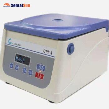 TD3 Medical Dental Centrifuge Blood Plasma Separation Centrifuge