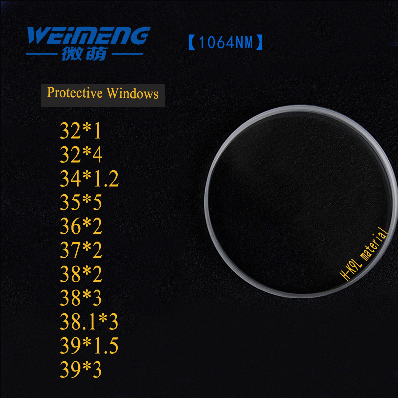Weimeng Laser Protective Window Dia. 32 34 <font><b>35</b></font> 36 37 38 39 <font><b>mm</b></font> for Fiber Laser 1064nm laser cutting welding engraving machine image