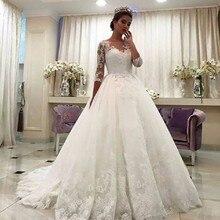שרוולים כדור שמלת שמלות כלה חרוזים תחרה אפליקצית נסיכת הכלה שמלות תפור לפי מידה יוקרה Robe דה Mariee מכירה