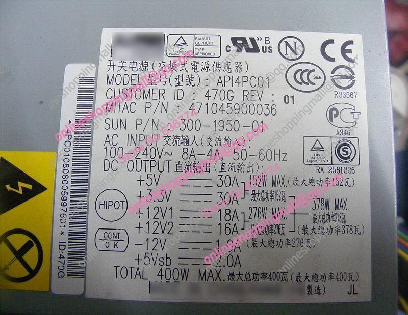 U20 400w power U20 M2 workstation API4PC01 470 gb 470-300