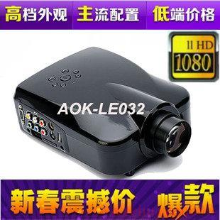 Hd projector tv computer commercial projector household led micro projector 1080p