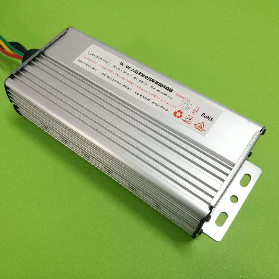 Electric Vehicle Converter 60V 72V 96V 48V 120V TO 12V 35A DC Transformer