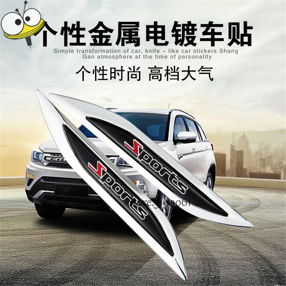 Car Styling 2Pcs Metal Auto Emblem Badge Decal Car Side Stickers With Sports Logo For Volkswagen Toyota Honda Mitsubishi Audi special car trunk mats for toyota all models corolla camry rav4 auris prius yalis avensis 2014 accessories car styling auto