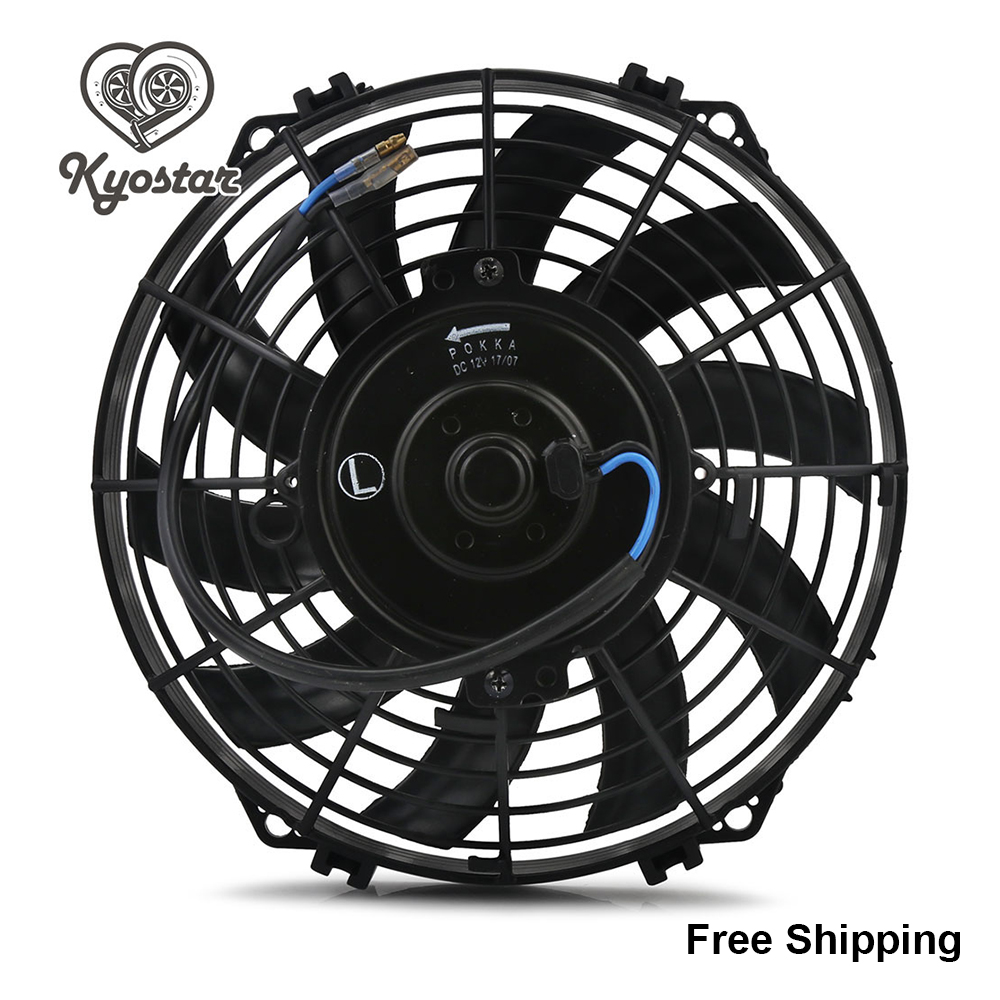 9 10 12 Inch Universal Slim Fan Radiator Pull Push Racing Car S Blades Electric Engine Intake Cooling Fan Of 12V 80W