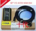 Бесплатная Доставка 200/300/S7-400 PLC кабель для программирования 6 es7 972-0 xa0 cb20 USB MPI + 0