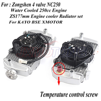 Zongshen 4 valve NC250 water cooled 250cc engine radiator xmotos apollo water box with fan accessories For KAYO BSE motorcycle