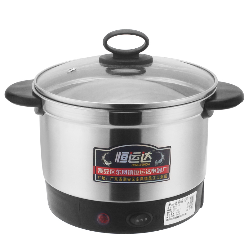 1.5L Multifunction stainless steel electric cooking pot /electric heating cup Instant noodles cup homeleader 7 in 1 multi use pressure cooker stainless instant pressure led pot digital electric multicooker slow rice soup fogao