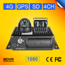 Car Camera Dvr Recorder Kits 4G +GPS Function AHD Mobile Dvr Black Box Real Time PC/Phone Remote Monitoring I/O Alarm