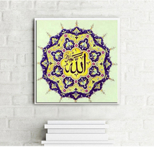 The mosque DIY Diamonds Embroidery Islam Muslim holy mosque round Diamond Painting Cross Stitch Mosaic Christmas gift WQ06