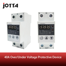 цена на 40A/63A 230V Din rail adjustable over voltage and under voltage protective device protector relay