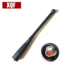 XQF 1 X UHF Antenna For Motorola GTX HT1000 XTS3000 MT2000 Two Way Radio(China)