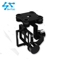 Simtoo Star Map Dragonfly UAV Quadrotor Four Axis Brushless Gopro Two Axis Brushless PTZ Augmentation
