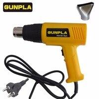Gunpla Good Quality Electric 220V/240V 2000W 50HZ Hot Air Gun Heat Gun EU Plug With 1pc Nozzle