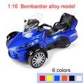 Bombardier перевернутый трехколесный мотоцикл модель 1:12 сплава автомобиль игрушки акустооптического отступить малыш игрушки детский день рождения подарок