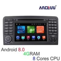 4G Оперативная память Android 8,0 Автомобильный DVD плеер для Mercedes/Benz ML GL class W164 ML350 ML450 ML500 X164 G320 GL350 автомобиля gps навигатор Wi Fi