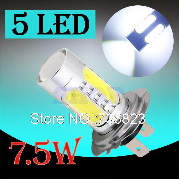 H7 led High Power 7.5W 5 LED White Head Fog Lamps Car Light Lamp Auto car led bulbs parking 12V 6000K Car Light Source dc12v h7 7 5w 5led led fog light high power car auto led xenon white daytime running light bulbs headlight head lights