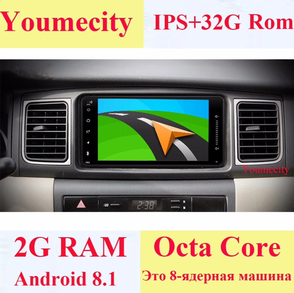 Youmecity Android 8 1 2 DIN Corolla RAV4 Camry Car DVD GPS for Toyota Terios Yaris