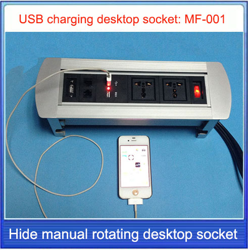 Desktop socket / hidden manual rotation / multimedia network RJ45 USB charging desktop socket /Can choose function module/MF-001