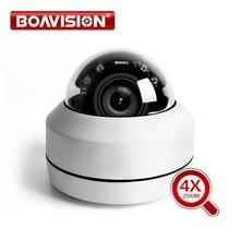 Caméra de surveillance dôme extérieure PTZ IP POE 2MP/1080P, Full HD, étanche, avec Zoom x4, Vision nocturne infrarouge 40m, protocole Onvif
