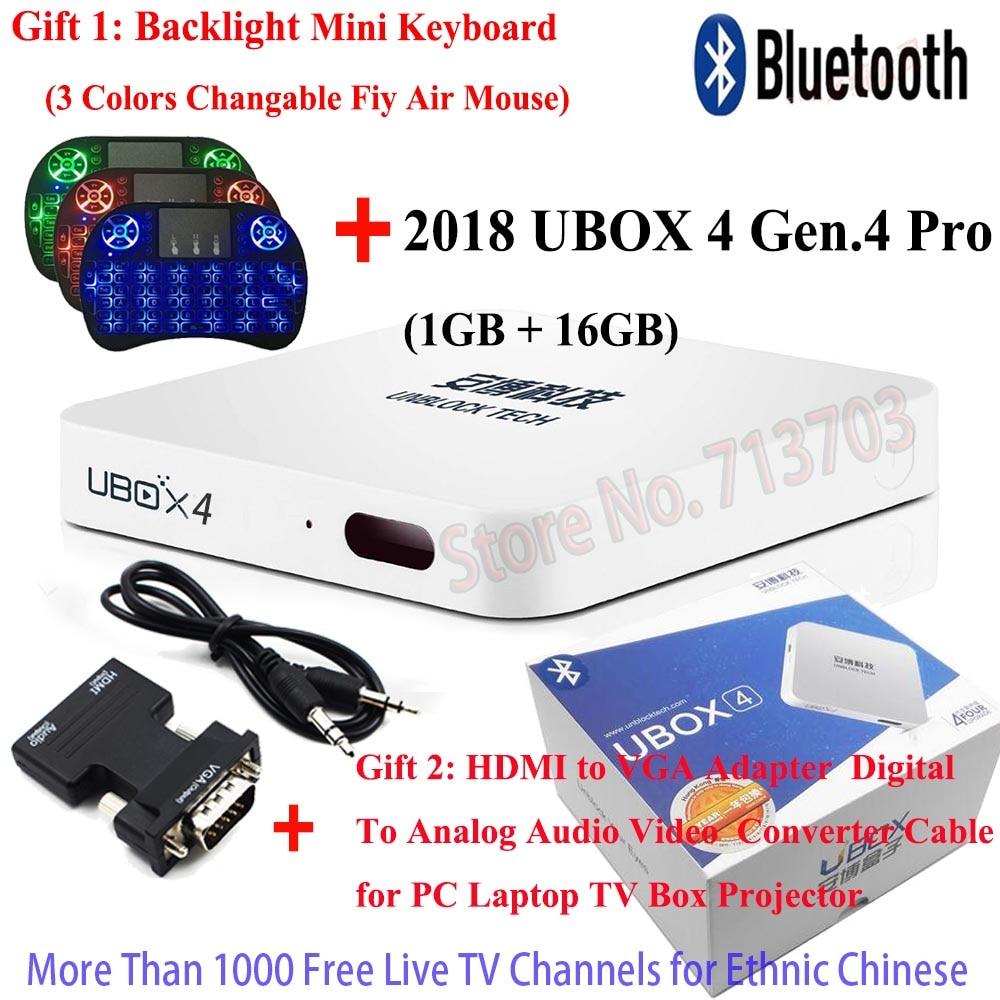 Αγορά Ήχος & βίντεο | 2019 IPTV UNBLOCK UBOX 4 Gen 4 UBOX4