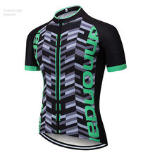 NEW 2018 UCI Team Pro Camouflage Cycling Jersey MTB Ropa Ciclismo Mens  Women Unisex Summer Bicycling Maillot Bike Jersey Wear e4a28d4ca