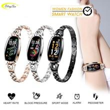 Купить с кэшбэком 2018 Women Lady Fashion Smart Wristband Heart Rate Blood Pressure Female Smart Bracelet H8 Fitness Tracker Girl Smart Watch Band