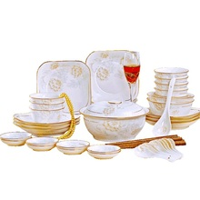 Guci Domestic hand painted gold Phnom Penh bone china tableware, Jingdezhen European bowl combined ceramic ware
